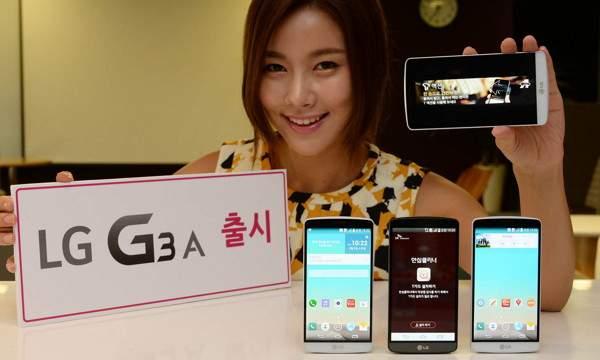 LG G3 A, Siap Menggebrak Pasar Android