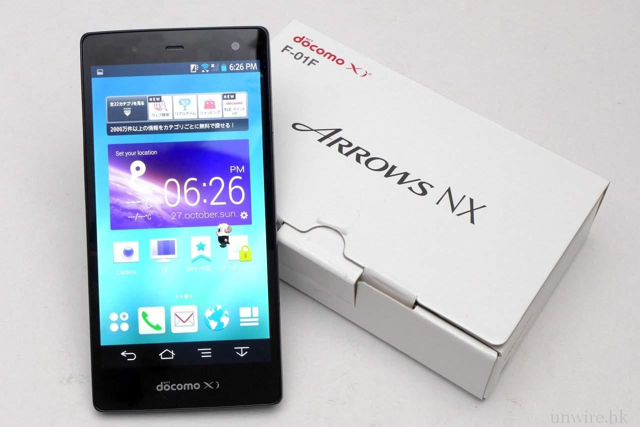 Fujitsu Arrow NX F-04G, Dibekali Sony Exmor dan Snapdragon 810