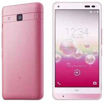 Kyocera DIGNO Rafre, Smartphone Unik Dapat Dicuci Pakai Sabun