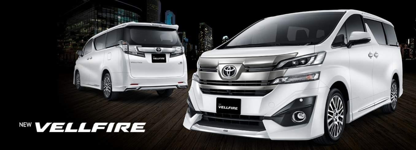 Niat Beli Mobil Baru Ini Harga Mobil Murah Dan Mahal Toyota Di 2017 Pricebook
