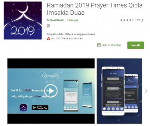 3.Aplikasi Ramadhan 2019 Prayers Times Qibla Imsakia Duaa