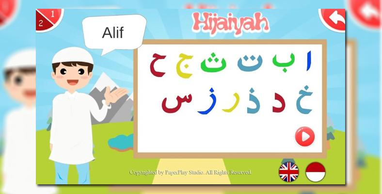 aplikasi belajar al-quran