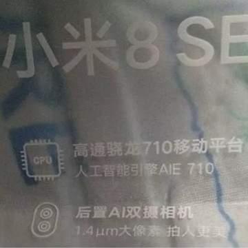 Tidak Cuma Mi 8, Xiaomi Juga Luncurkan Mi 8 SE Pada 31 Mei