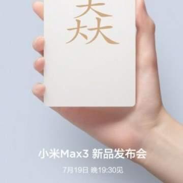 Xiaomi Mi Max 3 Diluncurkan 19 Juli 2018, Harga Rp3,6 Juta