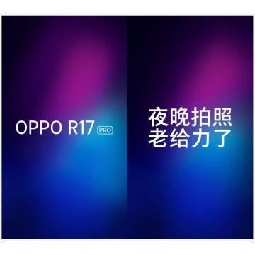 OPPO R17 Pro Resmi Ditampilkan, Punya Banyak Fitur Flagship