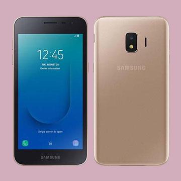 Samsung J2 Core 2018 di Jual Sejutaan, Pakai Android Go