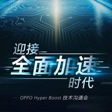 OPPO Luncurkan Hyper Boost, Teknologi untuk Buat Smartphone OPPO Ngebut