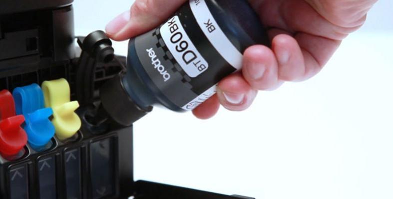 refil ink tank