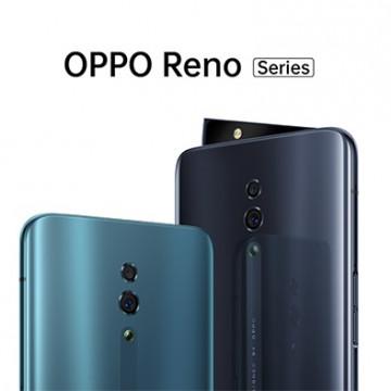 Harga OPPO Reno di Toko Offline dan Online Rekomendasi Pricebook