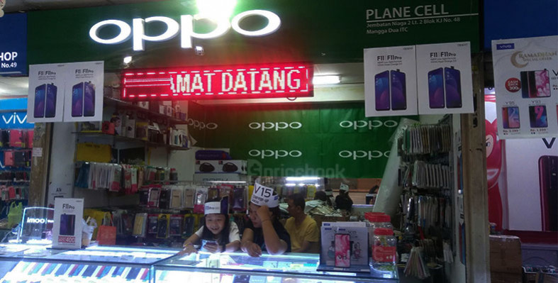 Plane Cell Mangga Dua Mall