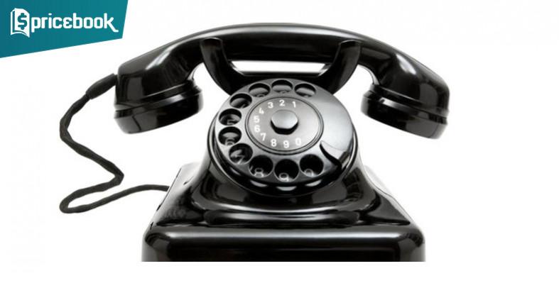 telepon startup