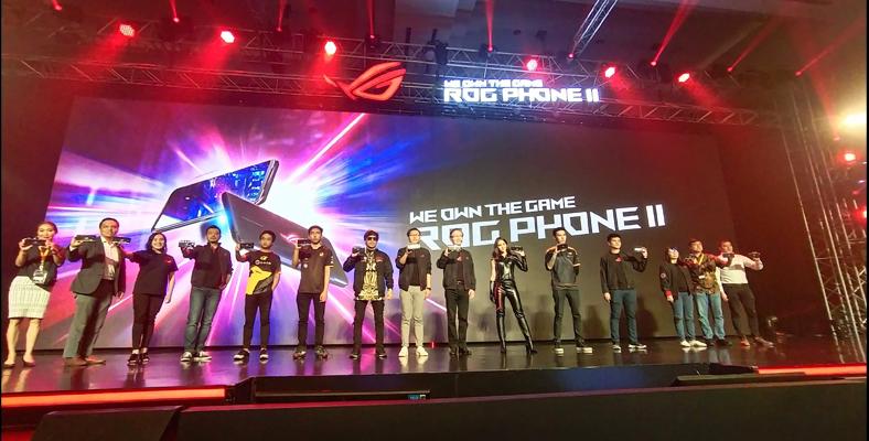 ROG Phone II resmi