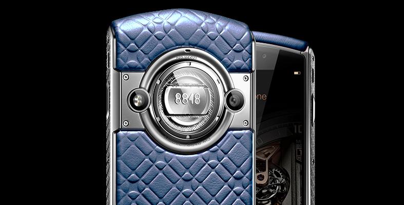 Titanium M3 5G