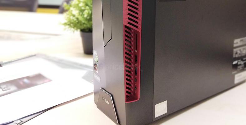 Input Output Acer Nitro 5