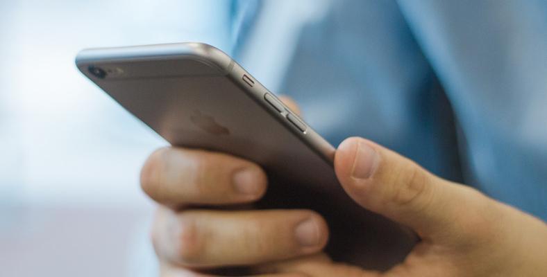 bobol password wifi pakai iphone