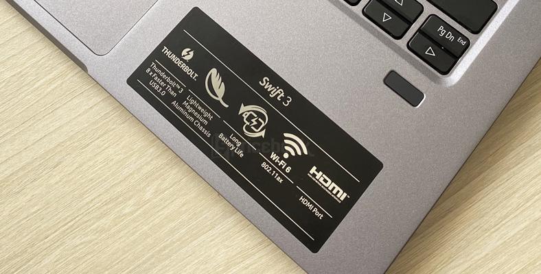 Konektivitas Acer swift 3