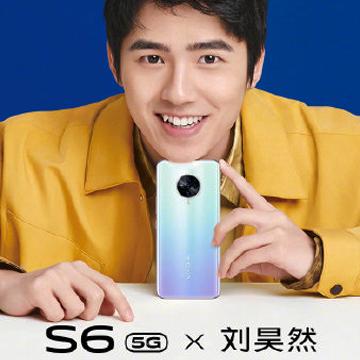 Hp Vivo 5G Siap Meluncur, Usung Layar Lengkung AMOLED