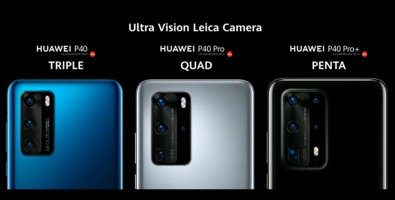 Harga Huawei P40 series