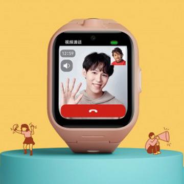 2 Smartwatch Xiaomi Terbaru untuk Anak, Harga Mulai 2 Jutaan