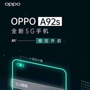 Oppo A92s Siap Meluncur, Ini Bocoran Spesifikasi serta Fiturnya