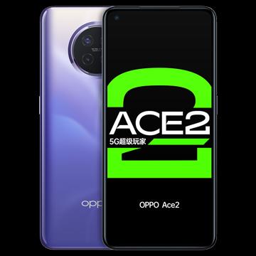Oppo Ace2 Resmi Jadi Hp Oppo Pertama dengan Wireless Charging