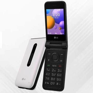 LG Folder 2, Hp Flip Desain Jadul tapi Sudah 4G LTE