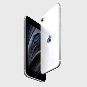 Spesifikasi iPhone SE versi 2020, Harga Mulai 6 Jutaan