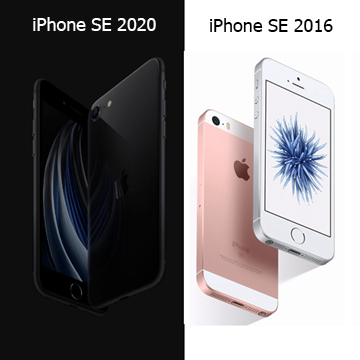 Beda iPhone SE 2020 vs iPhone SE 2016, Dua iPhone Murah