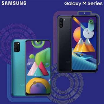 Spesifikasi dan Harga Samsung Galaxy M21 dan Galaxy M11