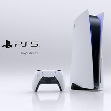 Resmi, Ini Penampakan Sony PS5 dan Spesifikasinya