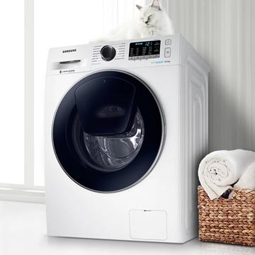 10 Rekomendasi Mesin Cuci Samsung Terbaik, Kapasitas Hingga 12 Kilo!