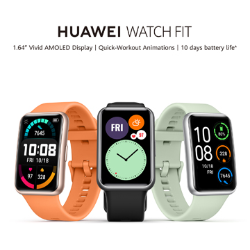 Huawei Watch Fit, Smartwatch yang Baterainya Tahan 10 Hari!