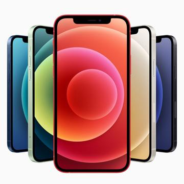 4 Seri Apple iPhone 12 Resmi Rilis, Harga Mulai 10 Jutaan!