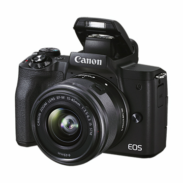 Canon EOS M50 Mark II, Cocok Buat Vlogger, Bisa Live Streaming!