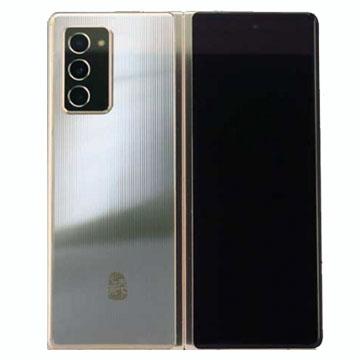 Samsung W21 5G, Hp Lipat 40 Jutaan! Istimewanya Apa?