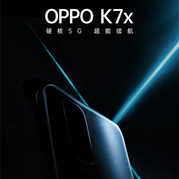 Oppo K7x, Selain Baterai 5000 mAh, Apa Lagi Istimewanya?