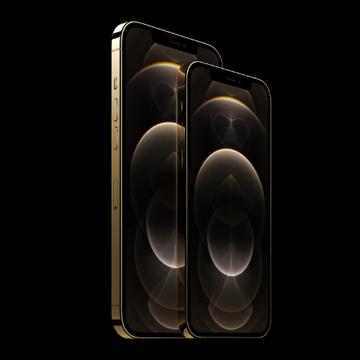 10 Fitur iPhone 12 yang Tidak Ada di Seri iPhone Lainnya
