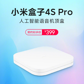 Xiaomi Umumkan Mi Box 4S Pro, Bisa Putar Video 8K