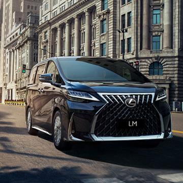 Daftar Harga Mobil Lexus Indonesia Terbaru 2020