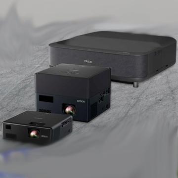 10 Proyektor Epson Terbaru, Pakai Teknologi Laser