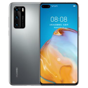 Huawei P40 4G Resmi Meluncur, Dibekali Triple Kamera, Harga 8 Jutaan