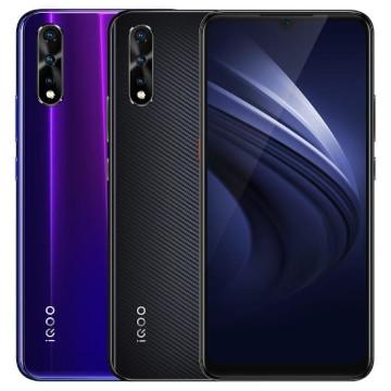 vivo iQOO Neo5 Meluncur Maret 2021, Ini Bocoran Spek dan Harganya