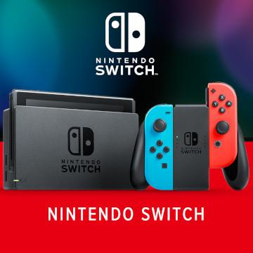 Nintendo Switch Pro Siap Meluncur Tahun Ini?