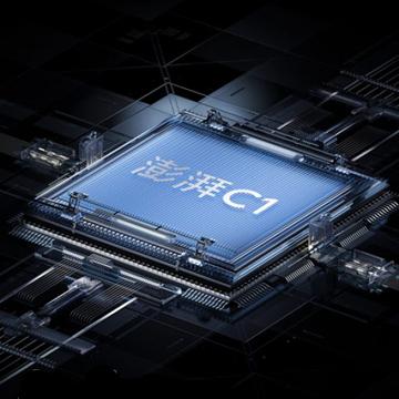 Xiaomi Luncurkan Prosesor Surge C1 dan Perkenalkan Logo Baru