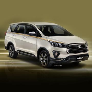 Hanya 50 Unit, Ini Penampakan Toyota Kijang Innova Limited Edition