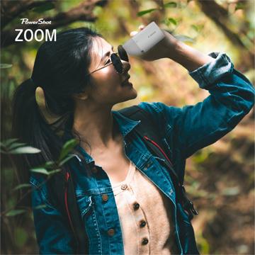 Canon PowerShot ZOOM, Bukan Kamera Tapi Teropong Digital?
