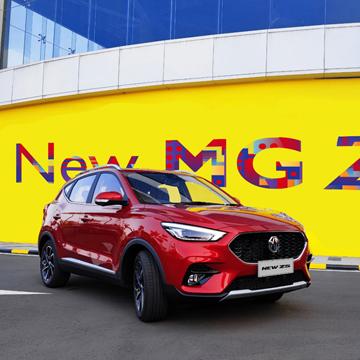 New MG ZS Meluncur dengan Harga Mulai 200 Jutaan