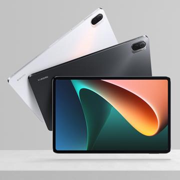 Xiaomi Pad 5 Dukung Dolby Vision Atmos, Apa Kelebihannya?