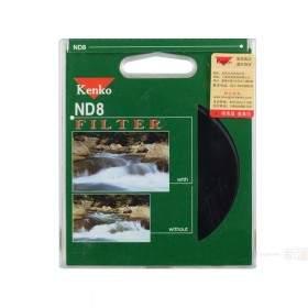 Kenko ND8 58mm