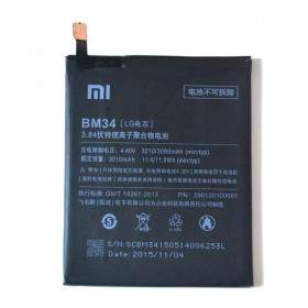 Xiaomi BM-34